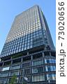 新丸ビル、東京丸の内の都市風景 73020656