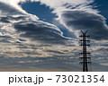 鉄塔と雲 73021354