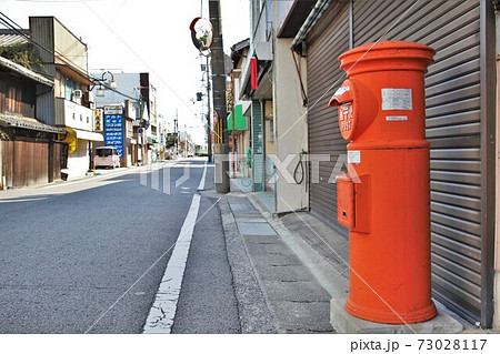 古いポストのある風景 和歌山県御坊市 73028117
