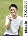 指ハートジェスチャーの男性指ピント 73028310