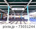 京王線府中競馬正門前駅 73031244