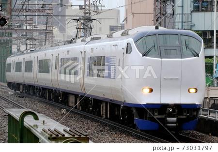 JR西日本 281系特急はるか 73031797