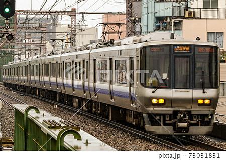 JR西日本 223系5000番台 関空・紀州路快速 73031831
