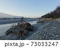 信玄堤公園(冬) 73033247