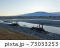 信玄堤公園(冬) 73033253