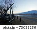 信玄堤公園(冬) 73033256
