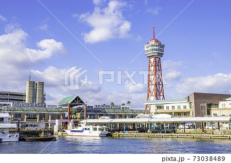 博多港のシンボル 博多ポートタワー 73038489