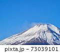 冬(12月)、冠雪した快晴の日の富士山 山中湖の長池親水公園より 山梨県 山中湖村 73039101