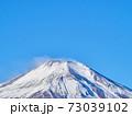 冬(12月)、冠雪した快晴の日の富士山 山中湖の長池親水公園より 山梨県 山中湖村 73039102