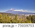 東名高速富士川SA下り線から見た富士山 冬 冠雪 73039753