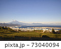 日本平から見た富士山 冬 73040094