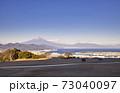 日本平から見た富士山 冬 73040097