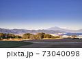 日本平から見た富士山 冬 73040098
