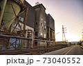 富士の製紙工場 73040552
