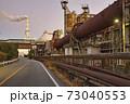 富士の製紙工場地帯 73040553