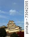 秋の夕暮れ姫路城 73042305
