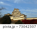 秋の夕暮れ姫路城 73042307