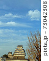 秋の夕暮れ姫路城 73042308