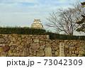 秋の夕暮れ姫路城 73042309