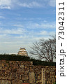 秋の夕暮れ姫路城 73042311
