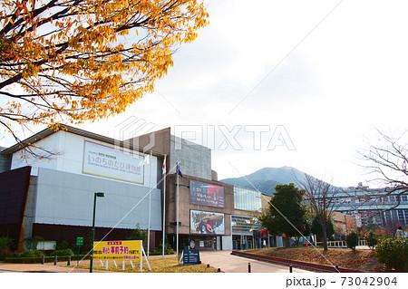 北九州市いのちのたび博物館と皿倉山 73042904