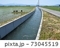 農業用水路 73045519