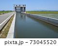 農業用水路 73045520