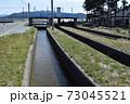農業用水路 73045521