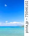 奄美大島_赤尾木湾の絶景 73046102