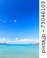 奄美大島_赤尾木湾の絶景 73046103