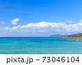 奄美大島_赤尾木湾の絶景 73046104