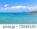 奄美大島_赤尾木湾の絶景 73046105