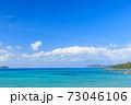 奄美大島_赤尾木湾の絶景 73046106