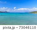 奄美大島_赤尾木湾の絶景 73046110