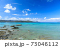 奄美大島_赤尾木湾の絶景 73046112