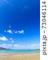 奄美大島_赤尾木湾の絶景 73046114