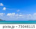 奄美大島_赤尾木湾の絶景 73046115