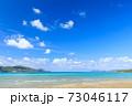 奄美大島_赤尾木湾の絶景 73046117