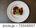 ロッシーニ風 73048897