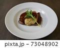 ロッシーニ風 73048902
