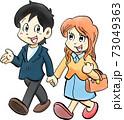 手をつないでデートする男女の手描き風イラスト 73049363
