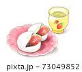 手描き水彩風 いちご大福とイチゴ柄の湯飲みに入った緑茶のイラスト 73049852