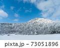 雪が積もった山と青空の景色② 73051896