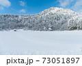 雪が積もった山と青空の景色③ 73051897