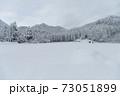 雪が降って、一面真っ白の山の風景 73051899