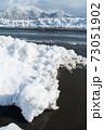 道路脇に除雪された雪 73051902