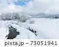 静かな雪の風景 73051941