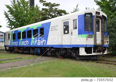 廃車後もしばらく苗穂工場内に留置されていた元キハ160形のハイブリッド動力試験車 73057032