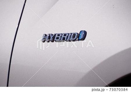 ハイブリッド車のエンブレム トヨタ車 73070384