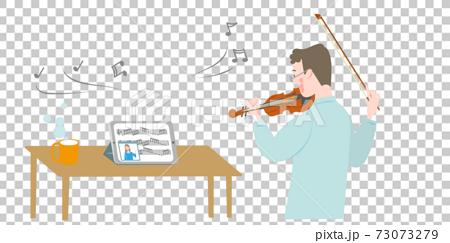 男子在線學習小提琴 73073279